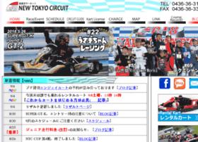 N-tokyo.co.jp thumbnail