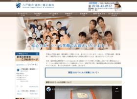 N-yoshida.jp thumbnail