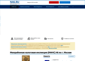 N46.ru thumbnail