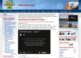 N4eb.net thumbnail