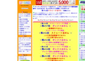 N4suchi.net thumbnail