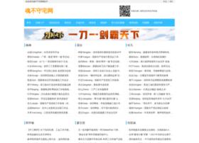 N97401.cn thumbnail