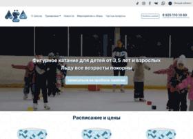 Na-ldu.ru thumbnail
