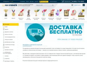 Na-olimpe.ru thumbnail