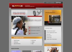 Na-russia.ru thumbnail