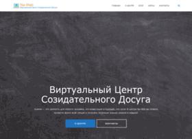 Na-web.ru thumbnail