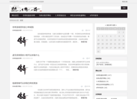 Na2.com.cn thumbnail