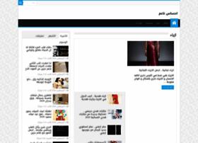 Na3em.cc thumbnail