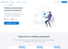 Na4u.ru thumbnail