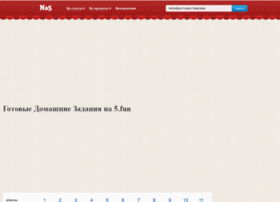 Na5.ru thumbnail