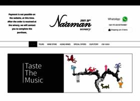 Naamanwine.co.il thumbnail