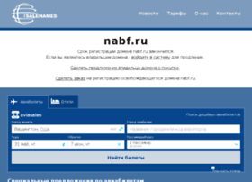 Nabf.ru thumbnail