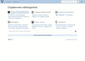 Nablawiki.ru thumbnail