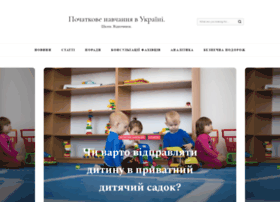Nachalka.com.ua thumbnail