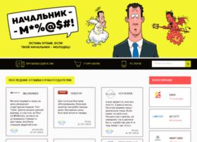 Nachalnik-m.ru thumbnail