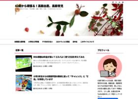 Nachukichi.com thumbnail