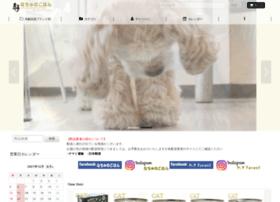 Nachunogohan.jp thumbnail