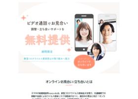 Nacoudo.jp thumbnail
