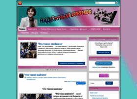 Nadezgniybiznes.ru thumbnail