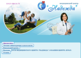 Nadezhda-orel.ru thumbnail