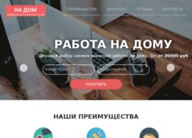 Nadom-rabota.ru thumbnail