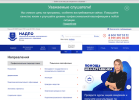 Nadpo.ru thumbnail