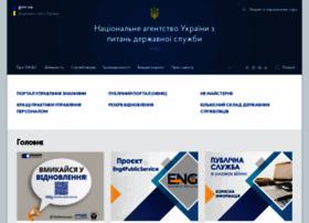 Nads.gov.ua thumbnail