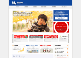 Nafco.tv thumbnail