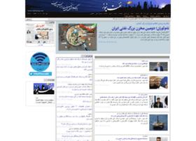 Naftnews.net thumbnail