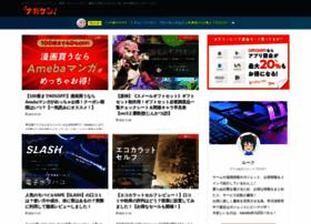Naga-ken.info thumbnail