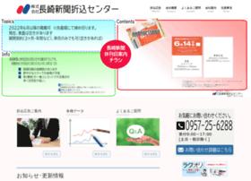 Naga-ori.co.jp thumbnail