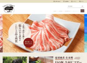 Nagado-ya.co.jp thumbnail