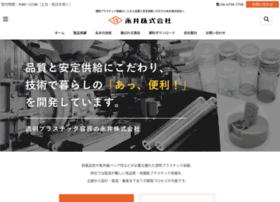 Nagai-co.jp thumbnail