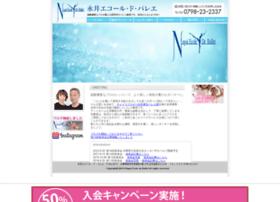 Nagai-ecole-de-ballet.jp thumbnail