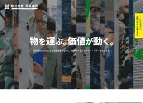 Nagaiexpress.co.jp thumbnail