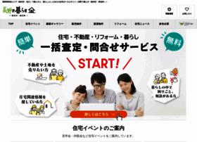 Nagano-kurashi.style thumbnail