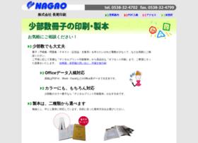 Nagao.asia thumbnail