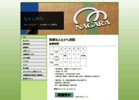 Nagara-clinic.jp thumbnail
