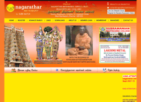 Nagaratharmatrimony.in thumbnail