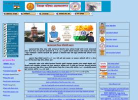 Nagarzp.gov.in thumbnail