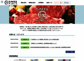Nagasakisanpin-database.jp thumbnail