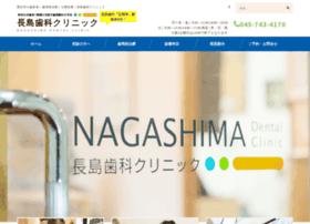 Nagashima-dental.jp thumbnail