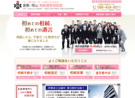 Nagata-souzoku.jp thumbnail