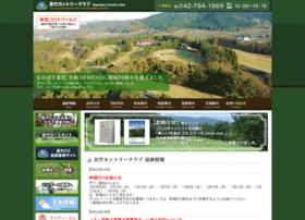 Nagatake-cc.jp thumbnail