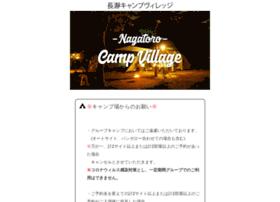 Nagatoro-campmura.com thumbnail