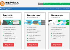 Nagibator.ru thumbnail