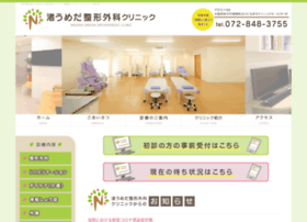 Nagisa-ortho.jp thumbnail