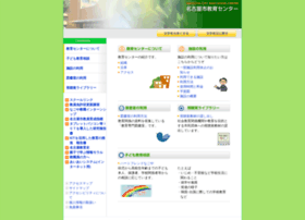 Nagoya-c.ed.jp thumbnail