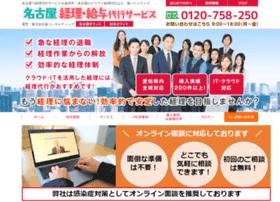 Nagoya-keiri.net thumbnail