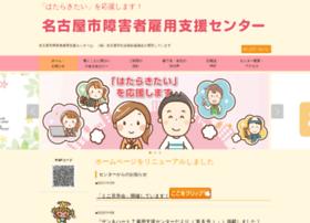 Nagoya-koyosien.jp thumbnail